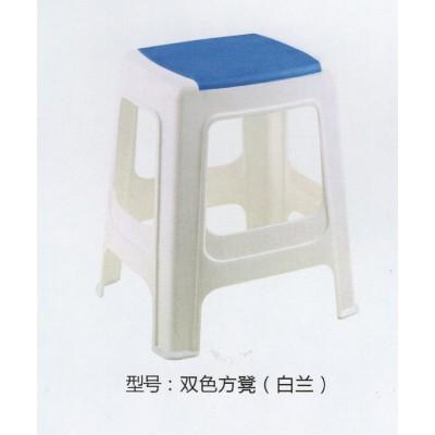凳子塑料凳子休闲椅凳子餐凳 简易家用浴室换鞋凳高凳