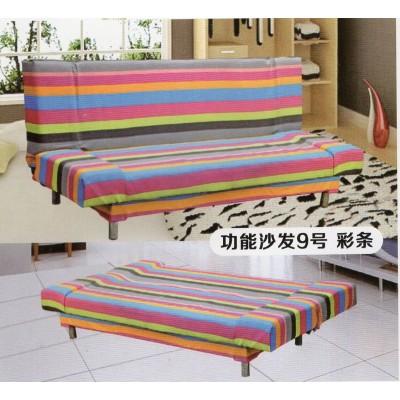 日式小型简约沙发卧室双人可爱迷你沙发创意家用折叠组合沙发休闲