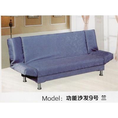 可折叠沙发床简易小户型客厅多功能单人双人迷你三人布艺懒人沙发