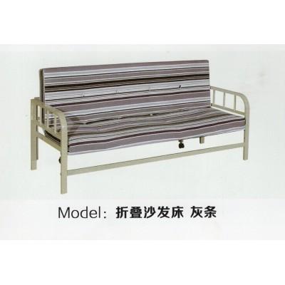 经济型金属扶手折叠伸缩沙发床多功能出租房布艺格子