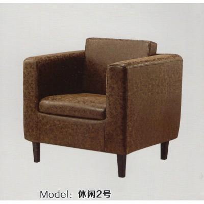 简约现代单人小沙发组合双人咖啡厅餐椅皮艺沙发椅带扶手靠背椅