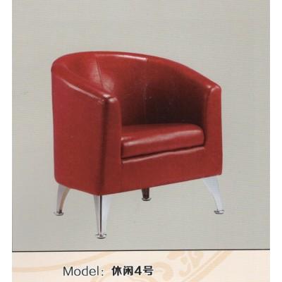 布艺单人沙发 双人沙发 酒店沙发欧式围椅圈椅皮质单人沙发围椅
