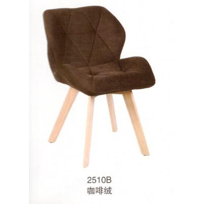 北欧椅子 餐椅家用餐桌椅子靠背椅吧椅餐厅椅子办公椅电脑椅浅咖