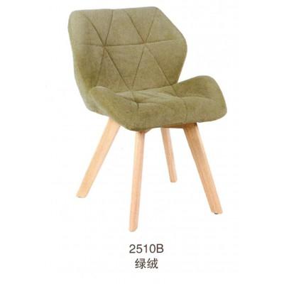 北欧靠背椅休闲洽谈椅 化妆家用餐椅网红凳子实木懒人书桌椅