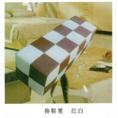 换鞋凳简约脚踏衣帽间布艺服装店长条凳长方形试衣间沙发床尾凳子