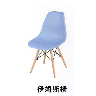 姆斯椅子设计师椅简约时尚餐椅休闲塑料椅创意椅子办公椅电脑椅