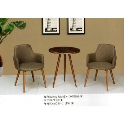 北欧现代简约餐椅伊姆斯休闲软靠背懒人椅电脑书桌餐厅布艺椅子