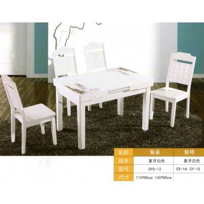 大理石方圆两用餐桌椅白色烤漆玻璃实木中小户型餐厅变形伸缩吃饭