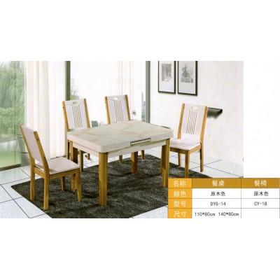大理石餐桌椅组合白色烤漆实木长方形餐桌现代简约小户型饭桌