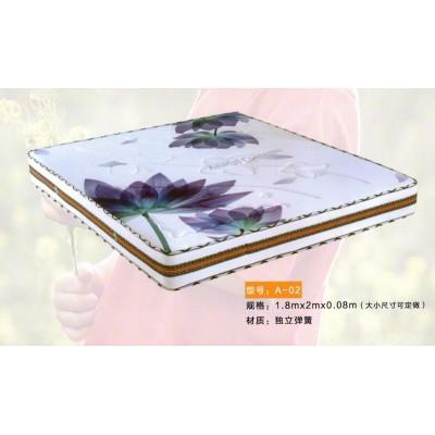 天然乳胶床垫环保椰棕床垫保健天然透气面料独立弹簧床垫软硬适中
