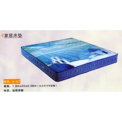 床垫乳胶床垫席梦思床垫单双人床垫独立袋弹簧床垫