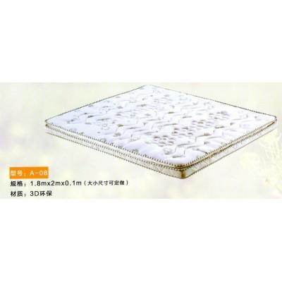 独立弹簧乳胶床垫 软硬两用席梦思床垫静音高档针织面料