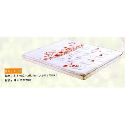 床垫结婚床垫天然乳胶床垫高档新婚床垫席梦思弹簧床垫
