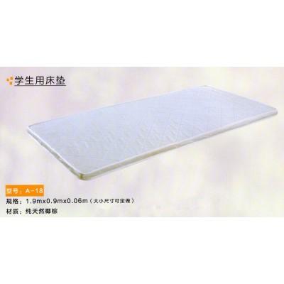 独立弹簧包椰棕海绵软硬适中双面家用环保单人双人床垫