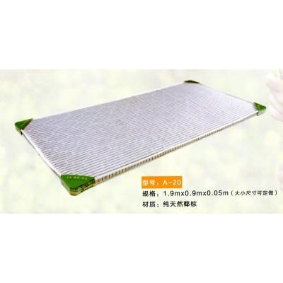 时尚卧室床垫乳弹簧垫软硬席梦思床垫独立透气功床垫