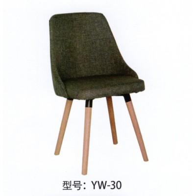 北欧伊姆斯椅家用现代简约书桌椅实木休闲靠背椅布艺餐椅洽谈