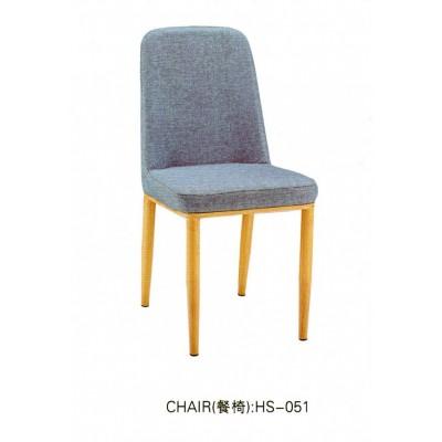 北欧现代简约实木餐桌椅组合小户型橡木长方形玻璃饭桌餐台桌