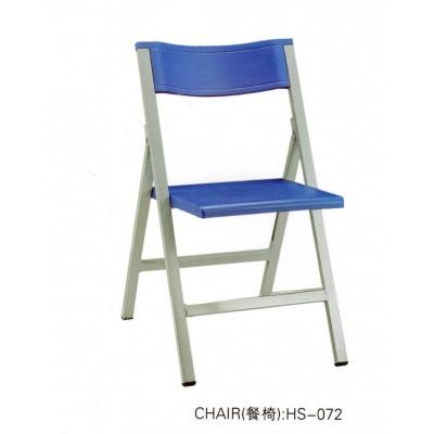 加厚折叠椅子简约休闲户外洽谈椅金属架塑钢椅培训椅家用座椅