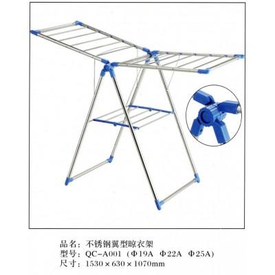 晾衣架 阳台落地翼型晒衣架 室内凉衣架 移动折叠晾衣杆