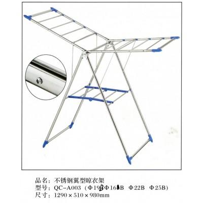 翼型晾衣架落地折叠不锈钢晒衣架阳台晒被架室内外家用晾晒架