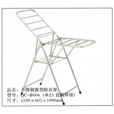 翼型晾衣架晾简易落地折叠晒衣架室内阳台凉晒架家用