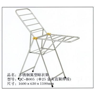 多功能梯子晾衣架落地加厚家用带四五步折叠两用室内翼型晒衣服架