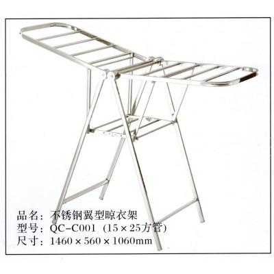 翼型晾衣架 落地折叠室内阳台婴儿移动晒衣架 卧室晒架