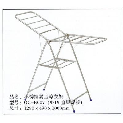 翼型晾衣架落地折叠室内晒被架家用移动不锈钢多功能晾衣架