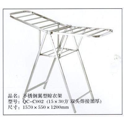 晾衣架落地折叠不锈钢晒衣架翼型阳台家用卧室挂衣架