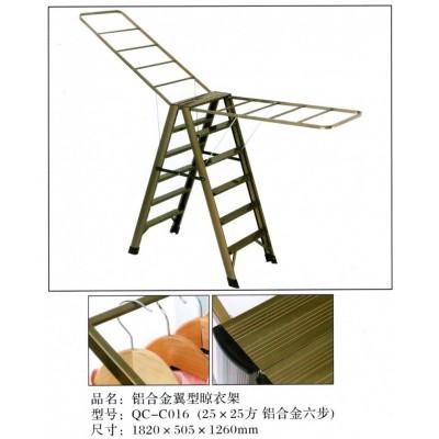 翼型不锈钢晾衣架落地折叠室内阳台移动晒衣架卧室晒架简易晒被子