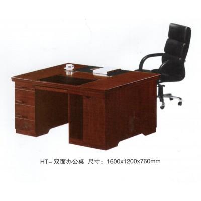 双人双面电脑桌主管商务办公桌油漆经理桌现代简约