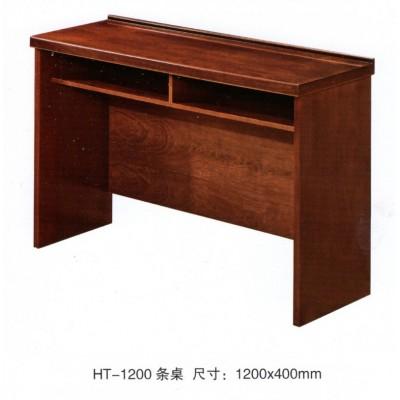 办公家具会议桌长桌简约现代小型板式培训桌长方形办公桌椅长条桌