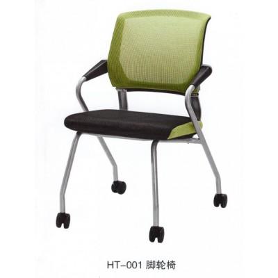 网布办公椅电脑椅家用椅可折叠椅带轮职员椅接待椅游戏电竞椅