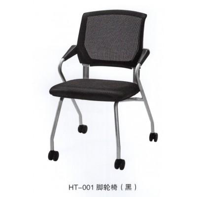 简约带轮带写字板培训会议椅侧翻接待椅办公椅学习椅职员电脑椅