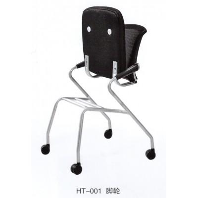 带转轮培训椅高档透气学生椅可折叠会议椅职员电脑椅休闲靠背椅子