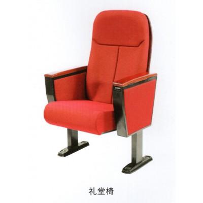 剧院椅 报告厅连体排椅 会议椅带 写字板布艺礼堂椅