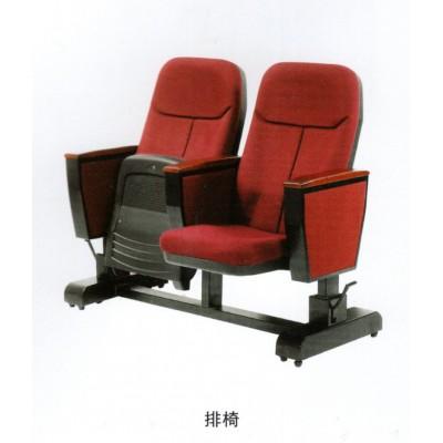 影院椅会议椅剧场椅电影院剧院椅剧场影院座椅礼堂排椅音乐厅椅