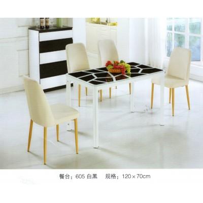 餐桌钢化玻璃简约现代小户型餐桌椅组合餐厅创意长方形吃饭桌