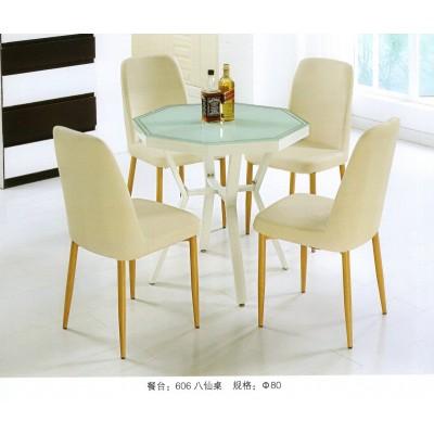 北欧实木餐桌椅组合橡木钢化玻璃餐台饭桌现代原木胡桃小户型餐桌