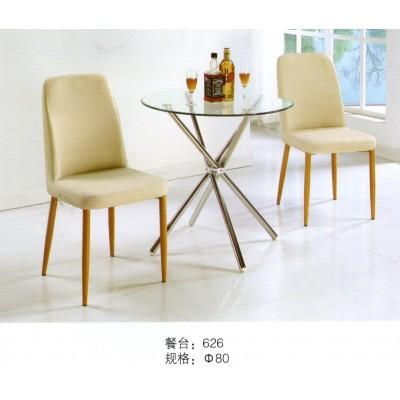 铁艺金色餐桌现代简约钢化玻璃餐台圆形小户型休闲创意洽谈桌