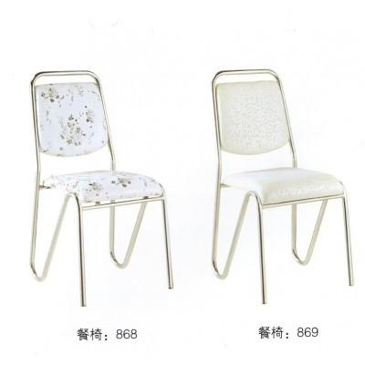 简约现代椅子高背椅子办公快餐酒店美甲桌子椅子多色软皮革餐桌椅