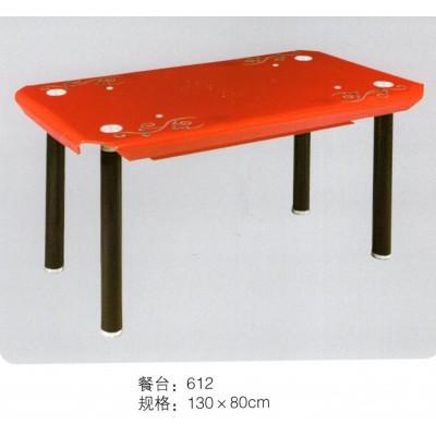 餐桌餐椅组合热弯钢化玻璃餐桌简约现代时尚餐桌椅子