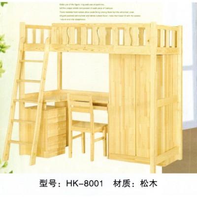子母床高低床儿童上下床双层床实木床梯柜床 儿童床组合