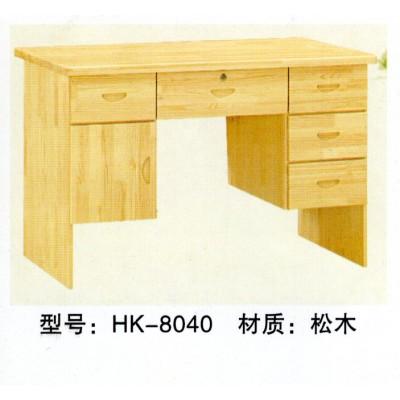 办公家具用品老班桌大班台老板桌总裁台简约现代办公桌