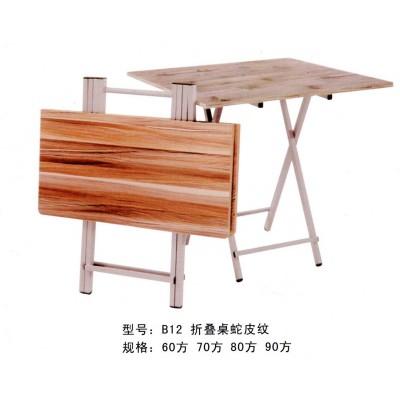木头折叠桌小型家用折迭桌木质正方形可折叠小桌子家庭吃饭矮餐桌