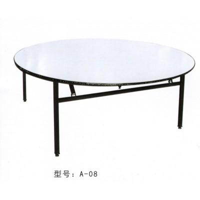 酒店圆桌饭店大圆桌饭店圆桌酒店折叠大圆桌餐桌宴会桌椅 折叠桌