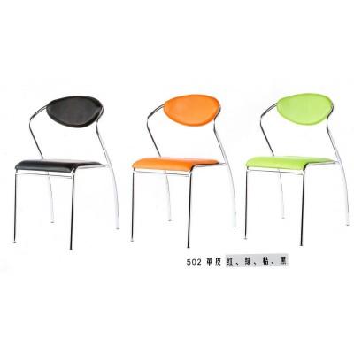 办公椅子简约现代职员电脑椅培训椅会议椅靠背麻将椅网布办工椅