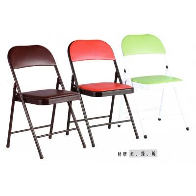 折叠椅南方椅折叠皮折椅会议椅铁折椅活动培训折叠椅学生椅电脑椅