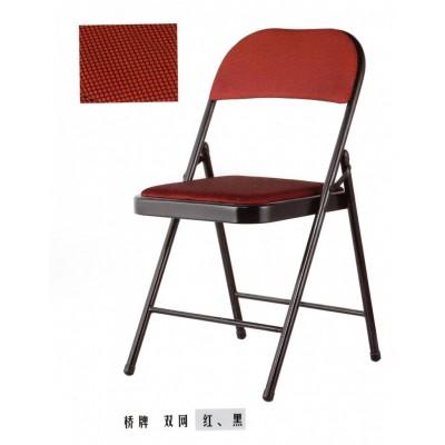 简易会议折叠椅办公室靠背椅培训椅家用电脑椅餐椅凳子