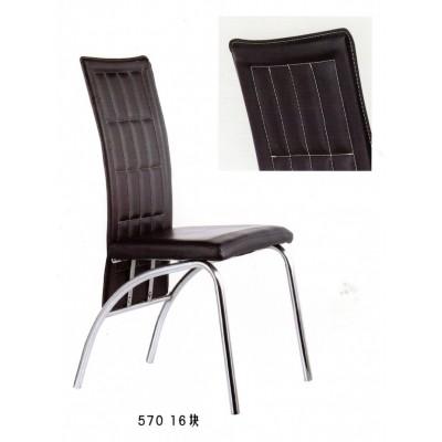 电脑椅家用办公椅人体工学职员弓形网布椅学生宿舍椅子会议椅